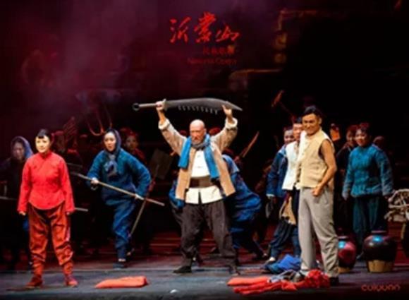 山东民族歌剧在辽演出《沂蒙山》
